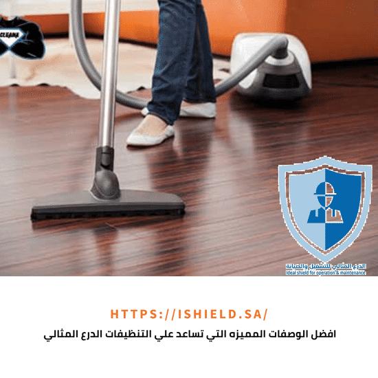 أفضل الوصفات المميزة التى تساعد فى التنظيف