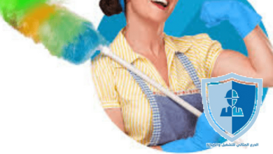 Photo of شركة تنظيف بالقصيم – 920008956