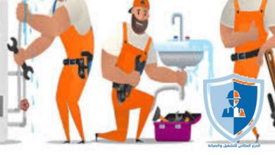 Photo of شركة كشف تسربات المياه بالدمام – 920008956