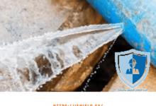 Photo of شركة كشف تسربات المياه بالرياض – 920008956